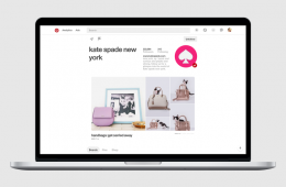 "Pinterest adds new feature ""showcase"" to business profiles to boost engagement on your account"